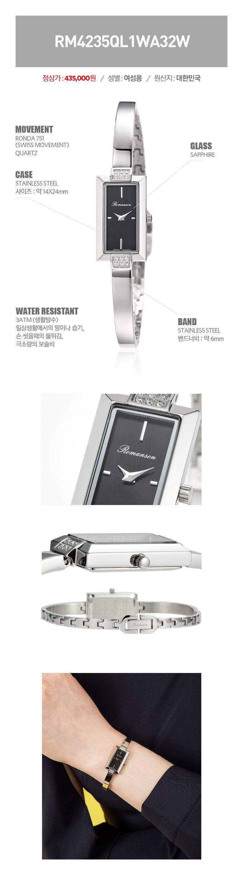 로만손(ROMANSON) 여성 메탈 시계 RM4235QL1WA32W