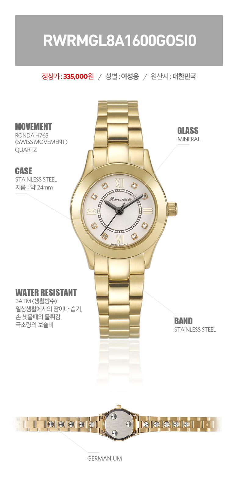 로만손(ROMANSON) 여성 메탈 시계 RWRMGL8A1600GOSI0