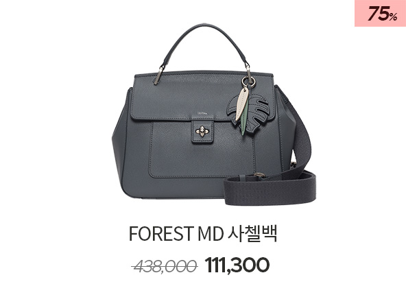 FOREST MD 사첼백 438,000> 111,300 (75%)