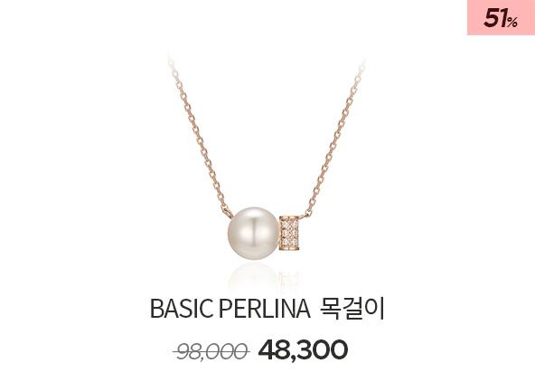 Basic Perlina Necklace 98,000> 48,300 (51%)