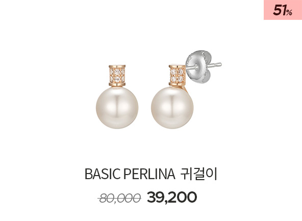Basic Perlina Earring 80,000> 39,200 (51%)