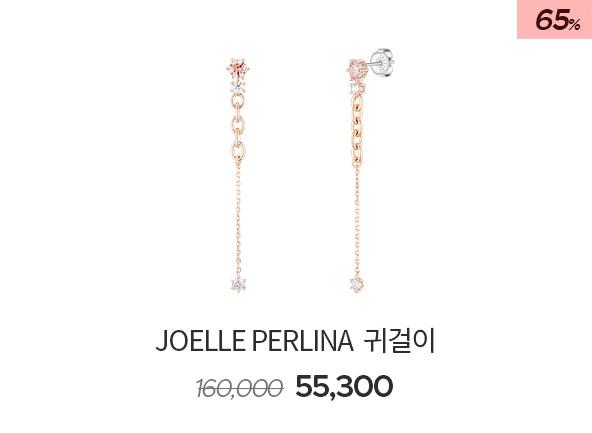 Joelle Perlina 귀걸이 160,000> 55,300 (65%)