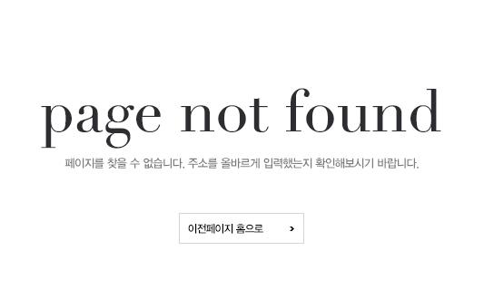 페이지를 찾을수 없습니다.