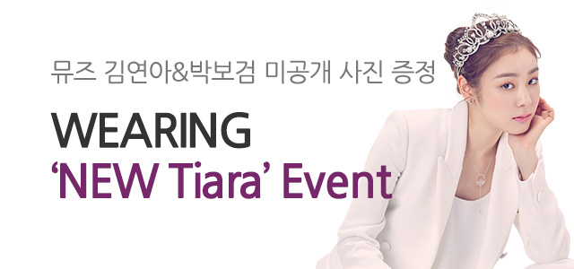 Wearing 'NEW Tiara' Event