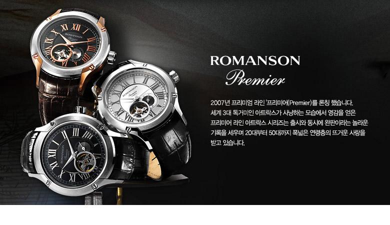 로만손(ROMANSON) 프리미어 여성 메탈 시계 (RWPAQL004232GOWH0)