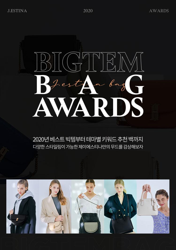 Bigtem Bag Awards