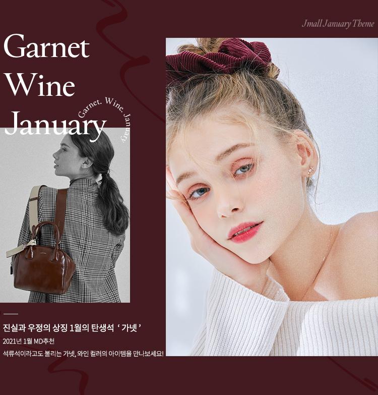 Garnet Wine January