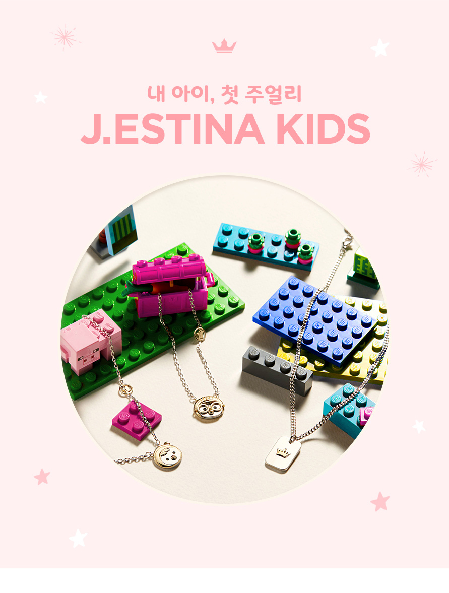 제이에스티나(JESTINA) My Sweetie Girl Kids 목걸이 (JJK1NQ3AS766SV340)