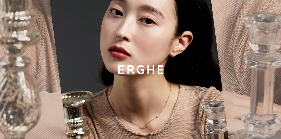 ERGHE