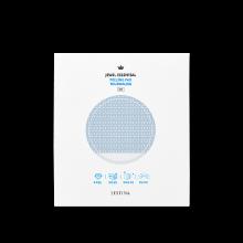 주얼 에센셜 필링 패드 세트 (10매)