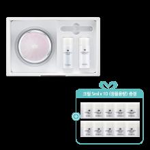 [클리어런스] 루센트 라이트 크림 단품 기획 세트 + 5mlx10(본품용량)증정