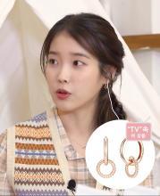 [아이유 인스타 착용] J Basic 귀걸이(14K) (JJJBE08AF194R4000)