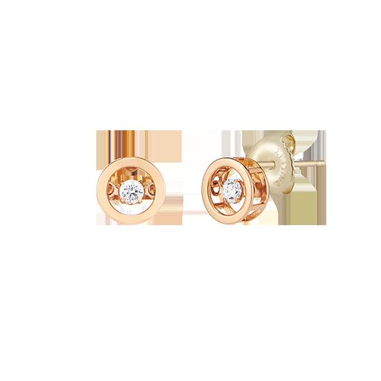 Vibra Mioello 귀걸이(14K)