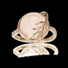 Riposa Ring(14K)