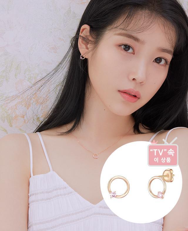 [아이유착장] X-MAS 귀걸이 (JJX1EQ9AF527R4000)