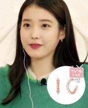 [아이유착장] J Basic 귀걸이 (JJJBE00BS665SR000)