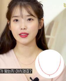 [시즌오프] [아이유착장] 아이유 비즈 목걸이 (JJJBNQ0BS693SR420)