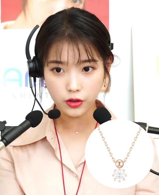[아이유PICK] [BEST] J e' te 목걸이 (14K) (JJJTNQ0BF107R4420)
